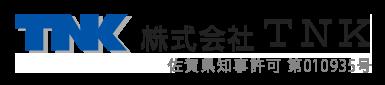 福岡県久留米市や佐賀県の足場・鳶工事は株式会社TNK|とび職人求人